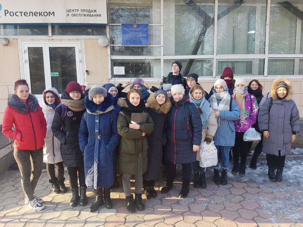 Студенты колледжа приняли участие в Дне открытых дверей в Роскомнадзоре