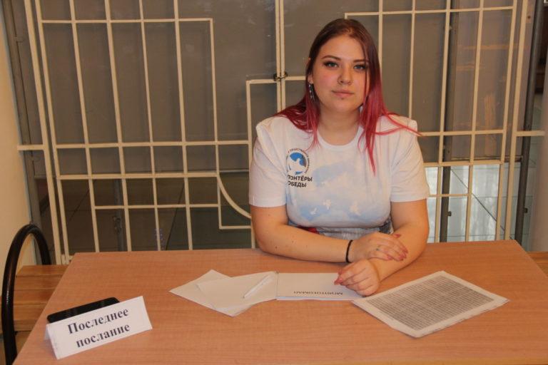 Волонтеры Победы провели Всероссийский исторический квест «Блокадный Ленинград» для школьников города
