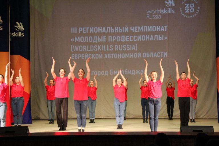 Романова Арина Победитель III Регионального чемпионата «Молодые профессионалы (WORLDSKILLS RUSSIA)»