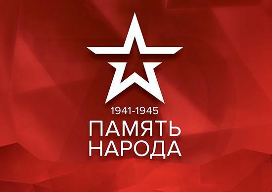 III Всероссийский театральный конкурс «Память народа», посвященный памяти жертв Холокоста