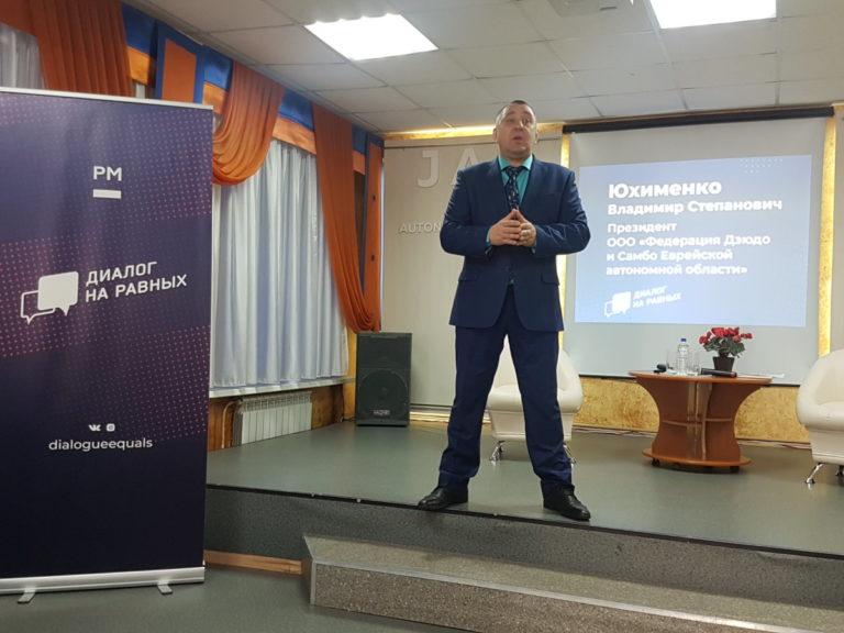 Владимир Юхименко: «Старайтесь стать лучше»