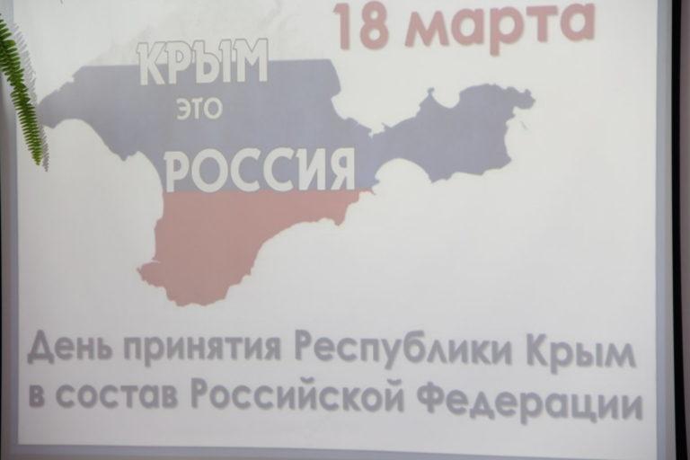 Крым  — это Россия!