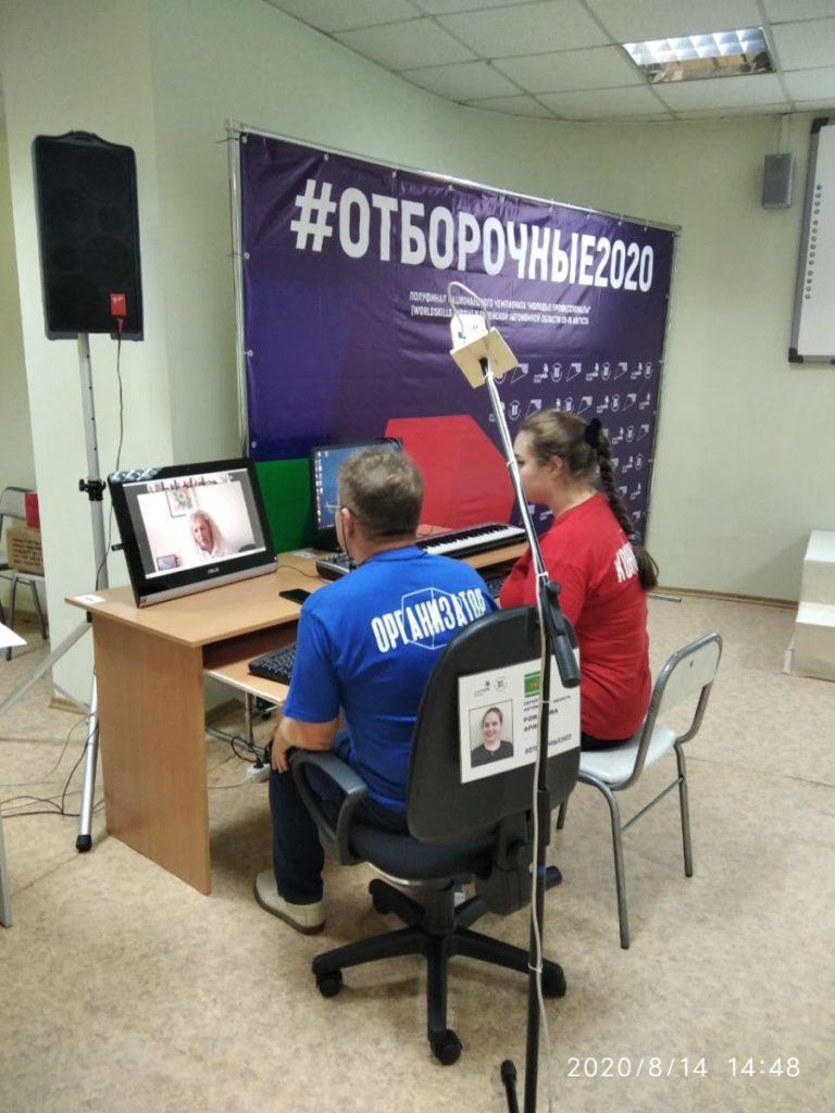 На площадке Биробиджанского колледжа культуры и искусств состоялись отборочные соревнования VIII Национального чемпионата WorldSkills Russia – 2020