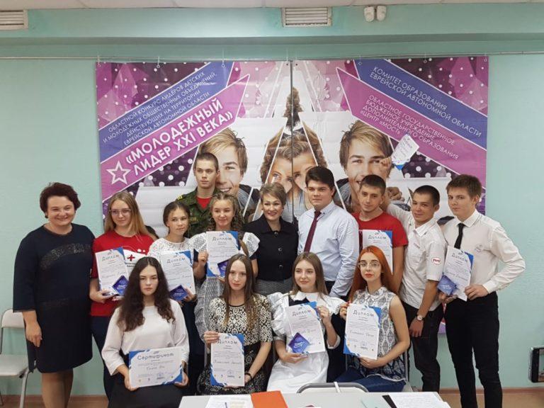 Светлова Ирина награждена Дипломом за II место регионального этапа Всероссийского конкурса «Лидер XXI века»