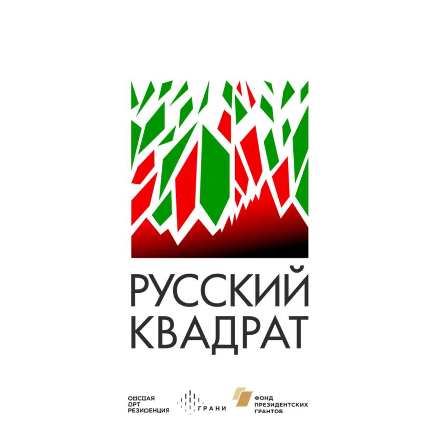 Преподавателей и студентов (учащиеся) образовательных учреждений ЕАО приглашают принять участие в международном культурном экопроекте