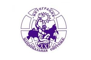 Всероссийские научные конкурсы национальной системы «Интеграция»