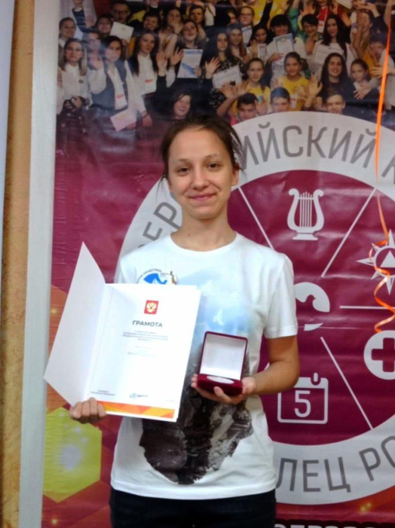 Памятной медалью «За бескорыстный вклад в организацию общероссийской акции взаимопомощи «#Мы Вместе» награждена Сацук Татьяна