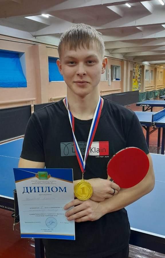 I место в соревнованиях по настольному теннису занял Алексей Шаповалов
