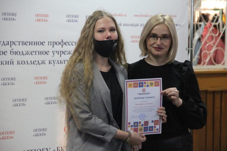 Торжественное награждение студентов колледжа в День российского студенчества!
