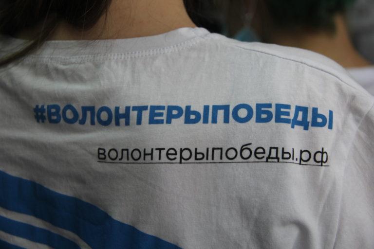Волонтеры Победы – студенты колледжа приняли участие  в Открытии передвижной выставки «Без срока давности»