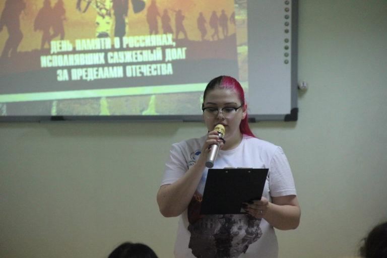 «День памяти о россиянах, исполнивших служебный долг за пределами Отечества»