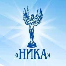 Образовательный портал «НИКА» приглашает к участию во всероссийских дистанционных конкурсах