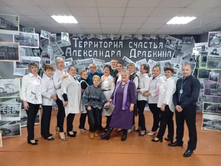 Литературная гостиная «Территория счастья Александра Драбкина»