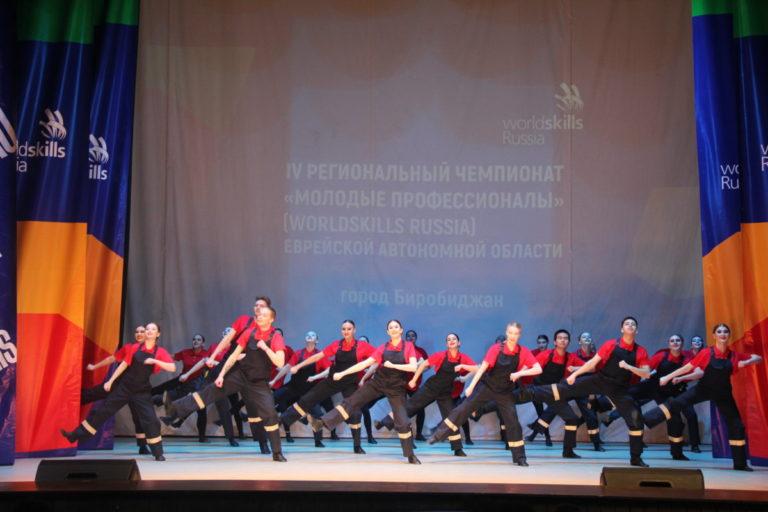 1 марта 2021 года состоялось Открытие IV Регионального чемпионата «Молодые профессионалы» (WORLDSKILLSRUSSIA) в Еврейской автономной области