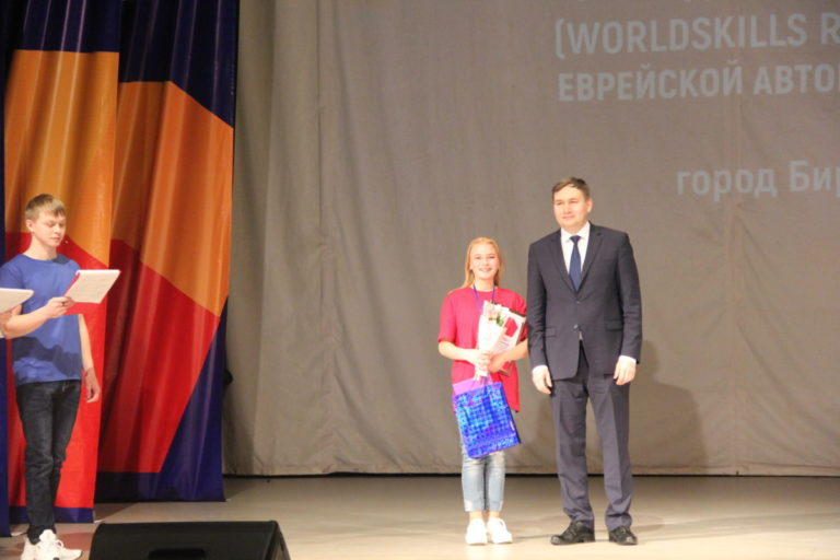 IV Региональный чемпионат «Молодые профессионалы» (WORLDSKILLSRUSSIA) в  Еврейской автономной области завершен