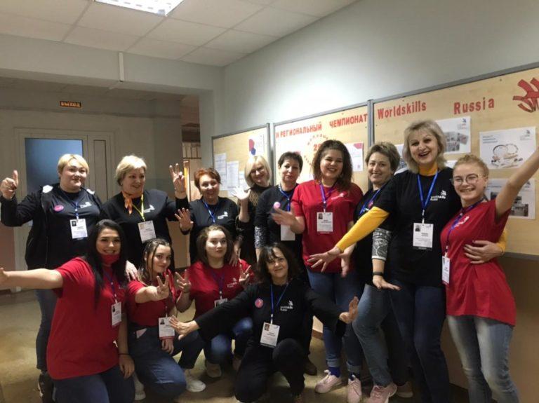 IV Региональный чемпионат «Молодые профессионалы (WorldSkillsRussia)» в Еврейской Автономной области