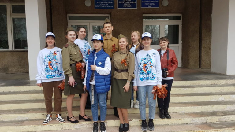 Старт Всероссийской акции «Георгиевская ленточка»