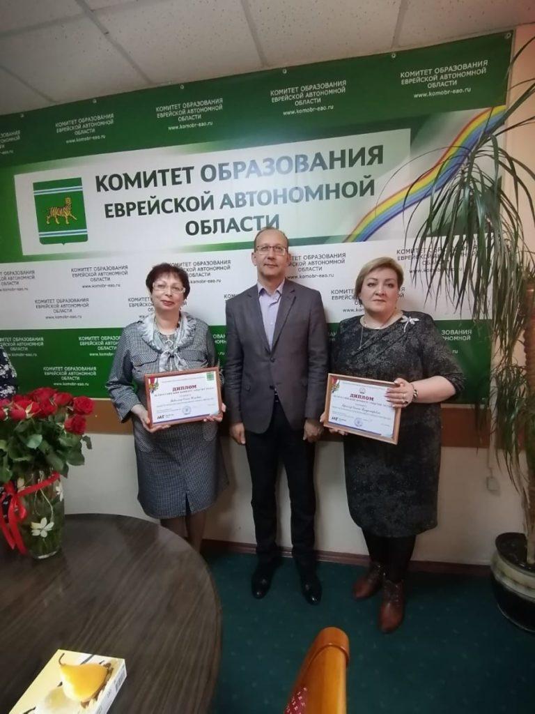 Итоги Регионального этапа Всероссийского конкурса «Мастер года»
