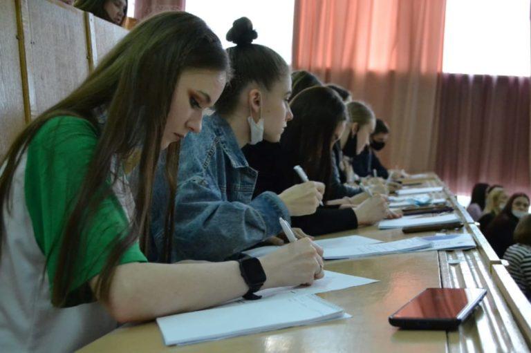 Межрегиональный педагогический универсариум «Skill Up» собрал будущих педагогов Дальнего Востока!