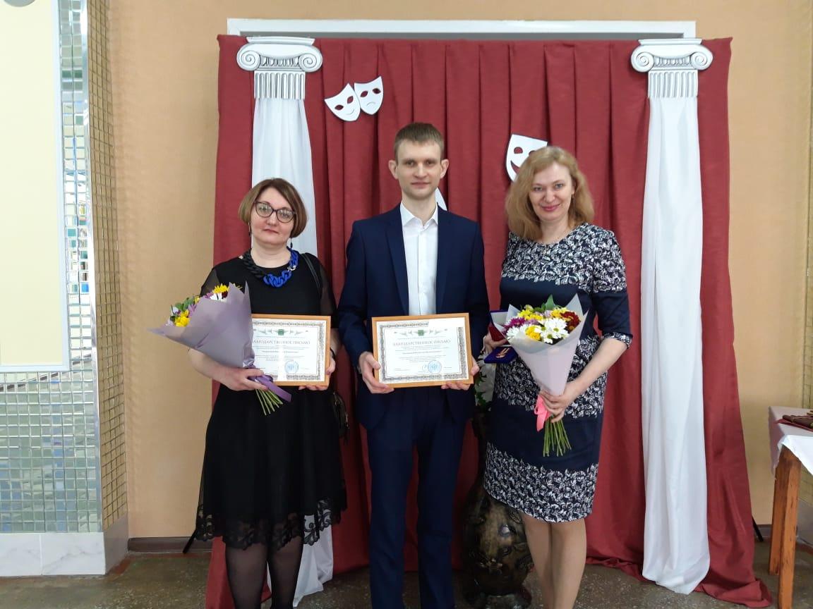 Награды Еврейской автономной области и департамента культуры вручены преподавателям в День работника культуры