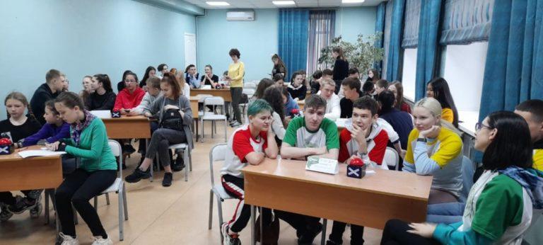 Команда колледжа заняла III место в Квест-игре «Наш дом – Еврейская автономная область»