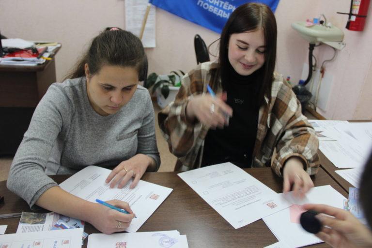 Завершилась регистрация кандидатов на пост Председателя Студенческого совета ОГПОБУ «Биробиджанский колледж культуры и искусств»