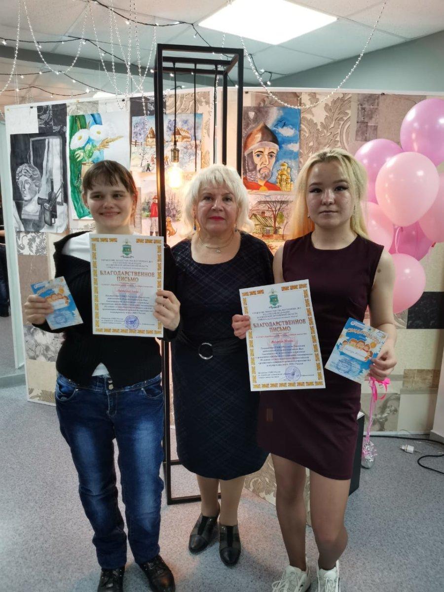 Благодарственные письма УМВД России по ЕАО вручены волонтерам колледжа