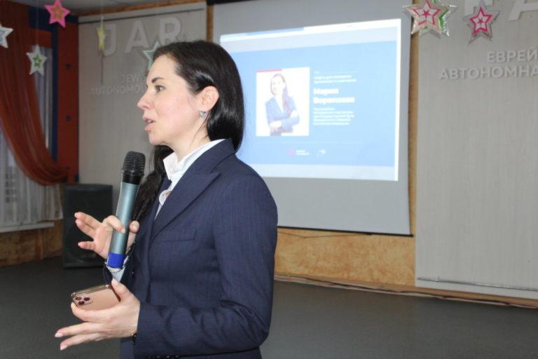 «Диалог на равных» с председателем Молодежного парламента при Государственной Думе Федерального Собрания Российской Федерации Марией Воропаевой