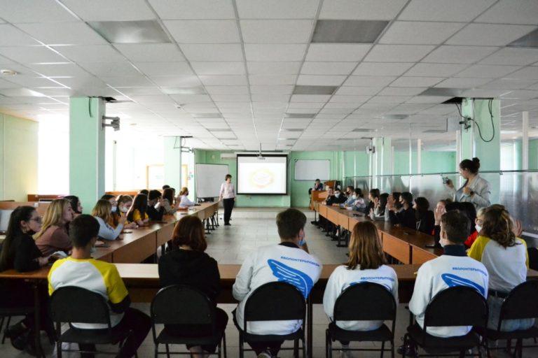Волонтеры колледжа приняли участие в региональной площадке Всероссийского студенческого форума на базе ПГУ им. Шолом-Алейхема